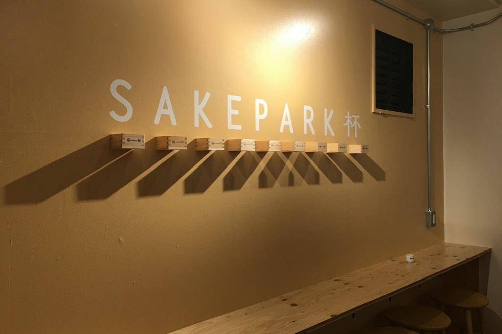 SAKE PARK杯様竣工!最後の最後は、デザイン装飾のお楽しみ施工にて完了しました。;