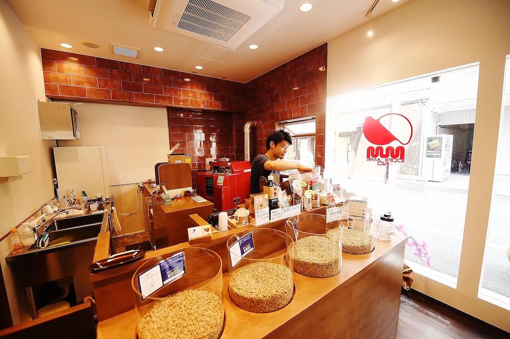 7月28日オープンしました珈琲生豆焙煎所 緑の豆様!店舗情報をお届けします!!;