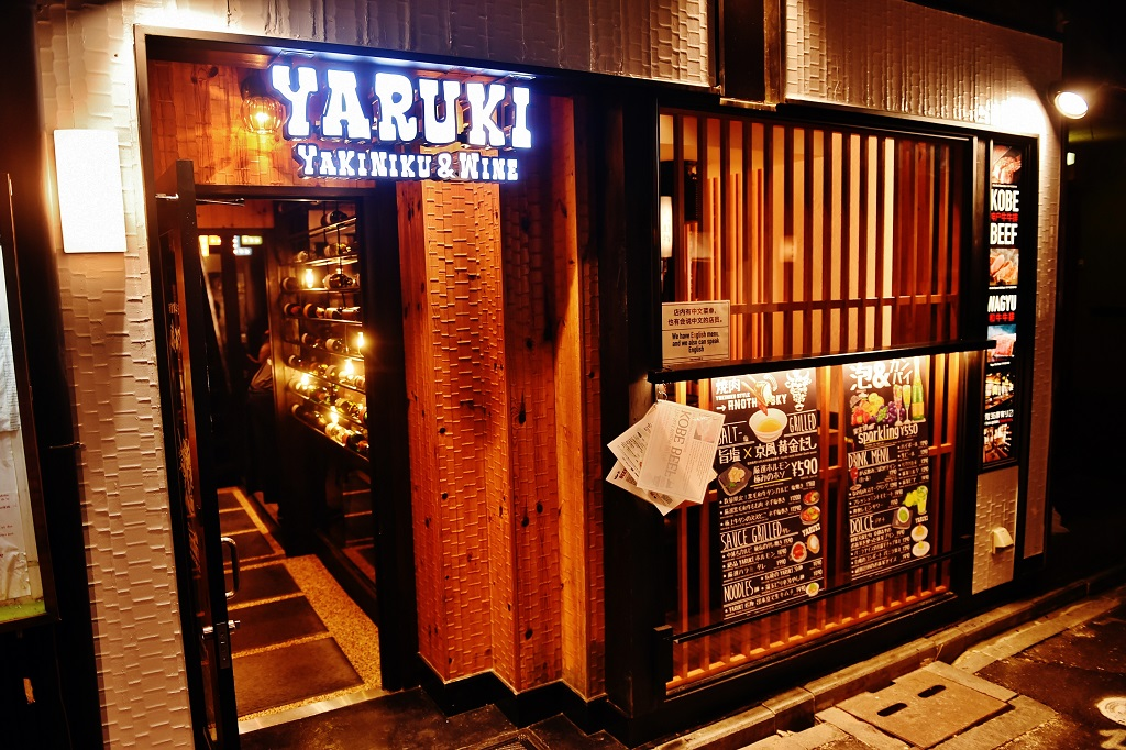 8月7日オープンの「焼肉バルやる気先斗町店」の完成写真をお披露目させていただきます。;