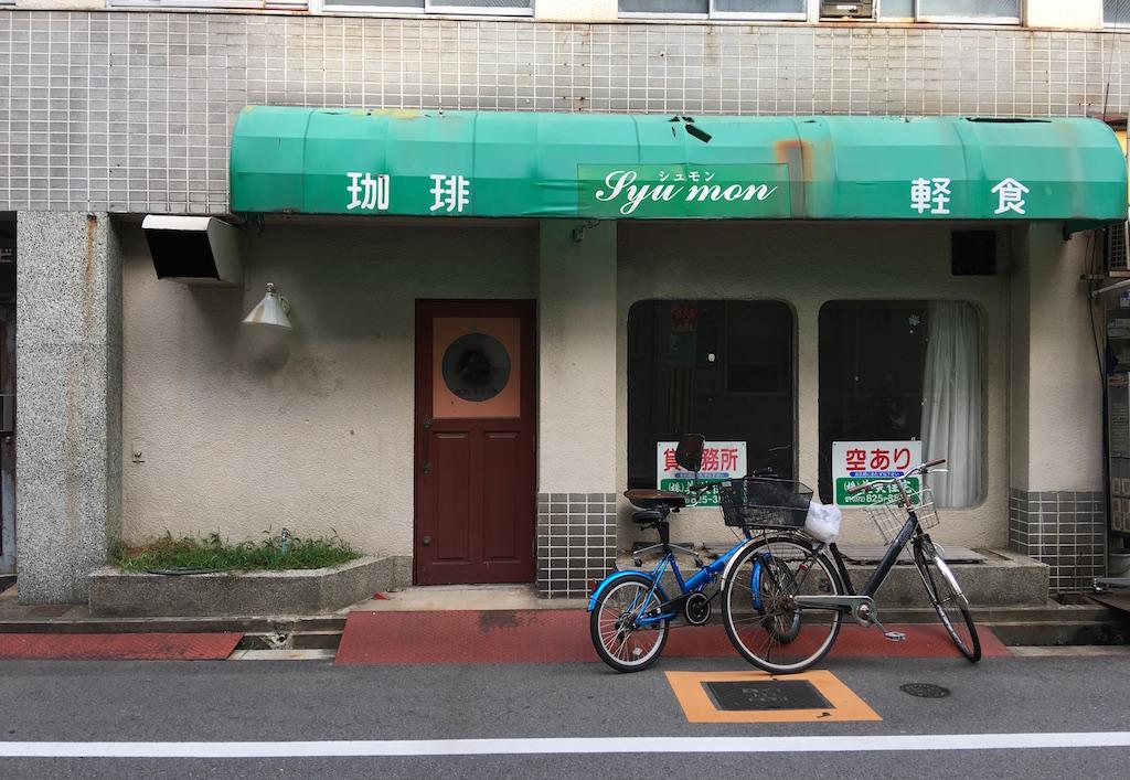 お世話になったお客様から新しいお話を頂きました!!大阪の福島まで現場調査です;