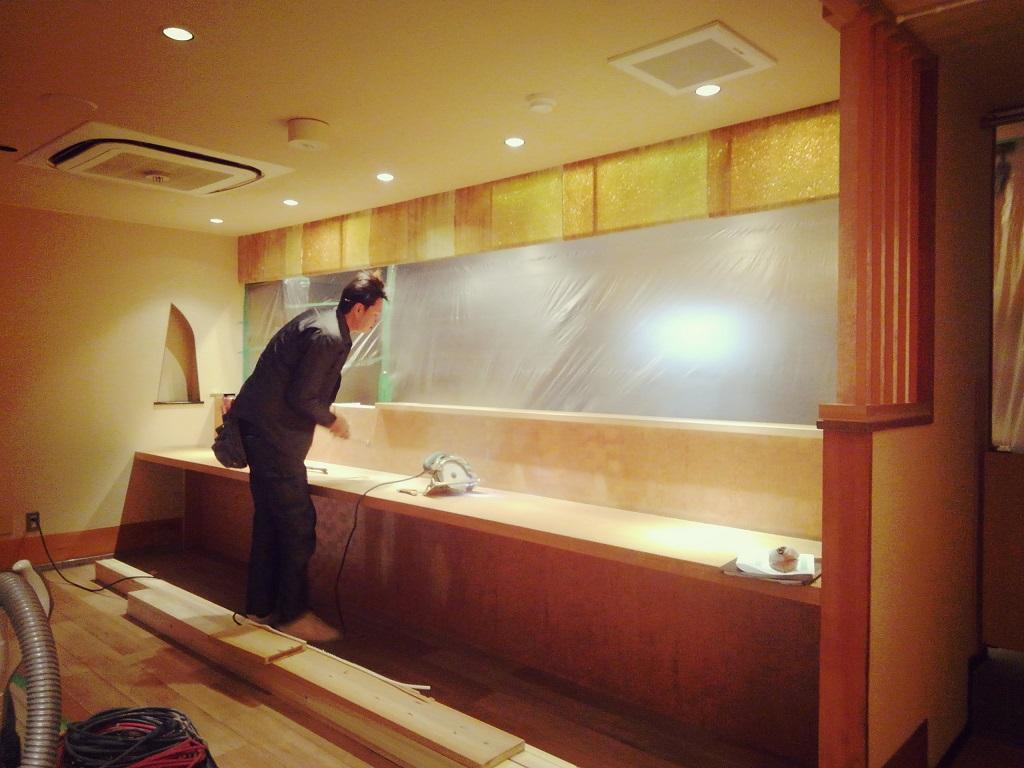 新たな現場が着工致しました。丸太町御幸町下る、「日本料理さかい」様の改装工事!;