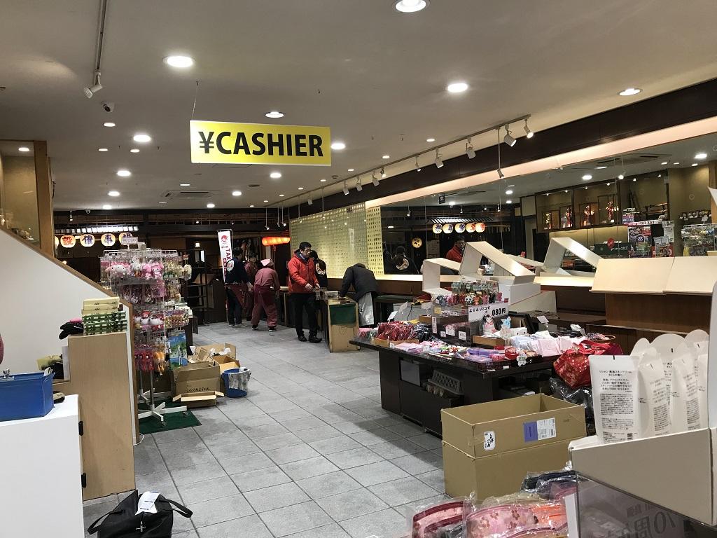 京都嵐山にて物販店舗内装工事が始まりました!!;
