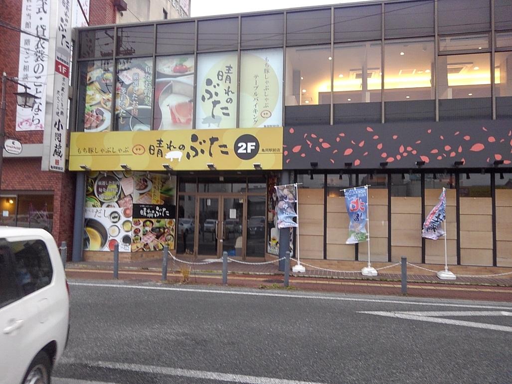 亀岡駅前にて大規模な看板工事を行っております!;