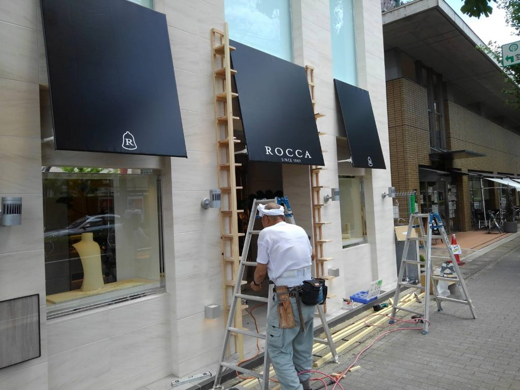 京都北山の宝飾店はオープンのお祝いも一味違います!;