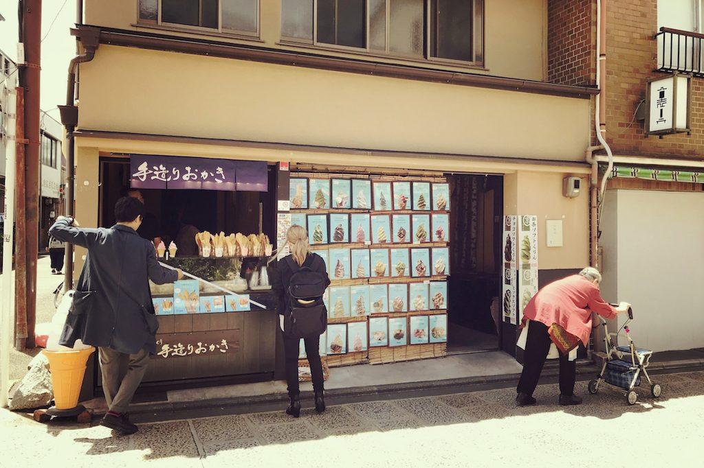八坂通りにて7月より改装工事をいたします!;