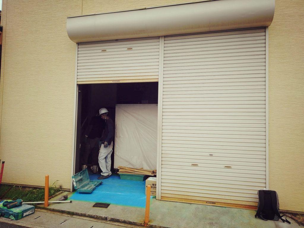 京都伏見にある町工場 改装工事がスタートしております!!;