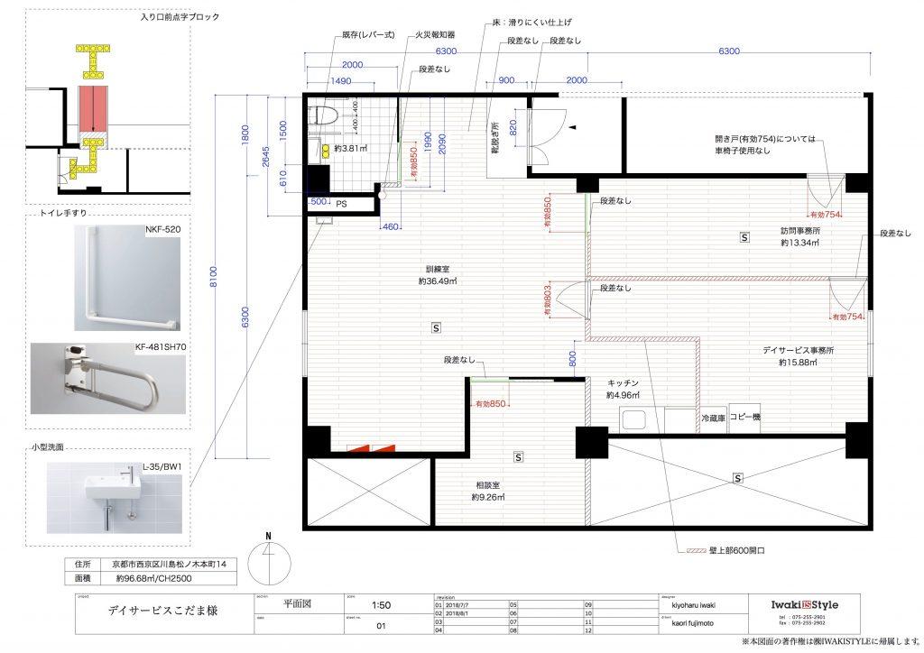 西京区にて新しい現場が着工しております!;