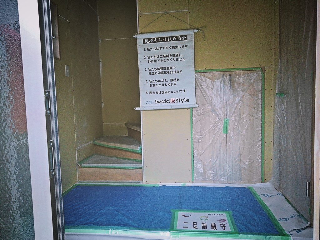 新たな現場始まりました!立命館大学への通り道に美容室が誕生します。;