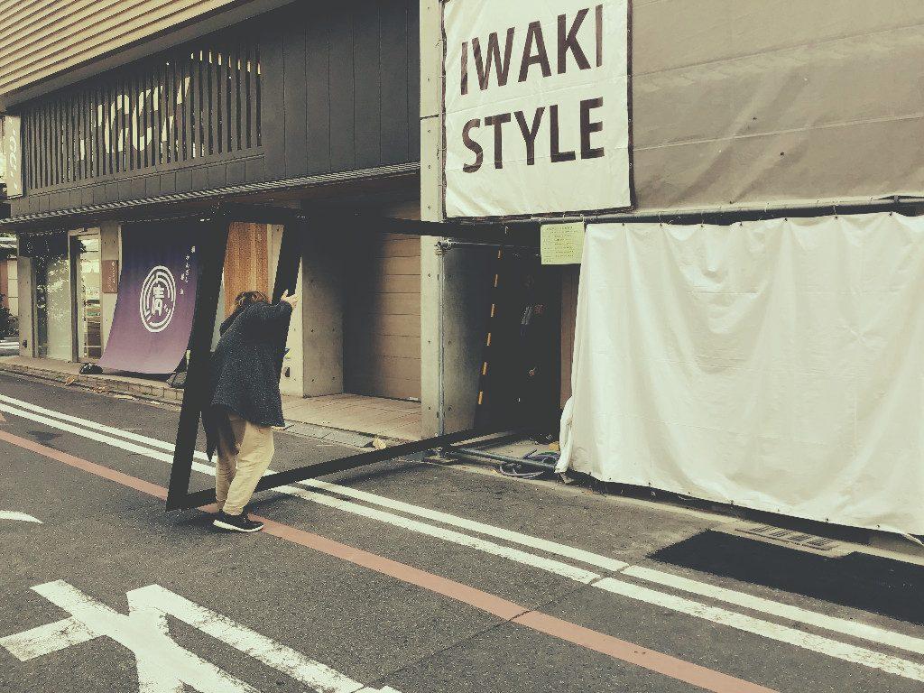 京都中京区・麩屋町六角のワインバーの現場では、一部、サッシの取付でございます。;