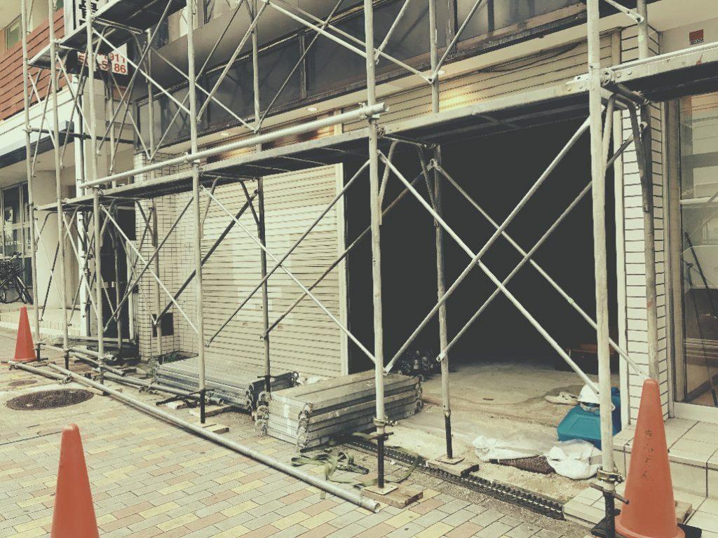 新たな現場が始まりました!!京都/山科でフォトスタジオの改装工事でございます。;