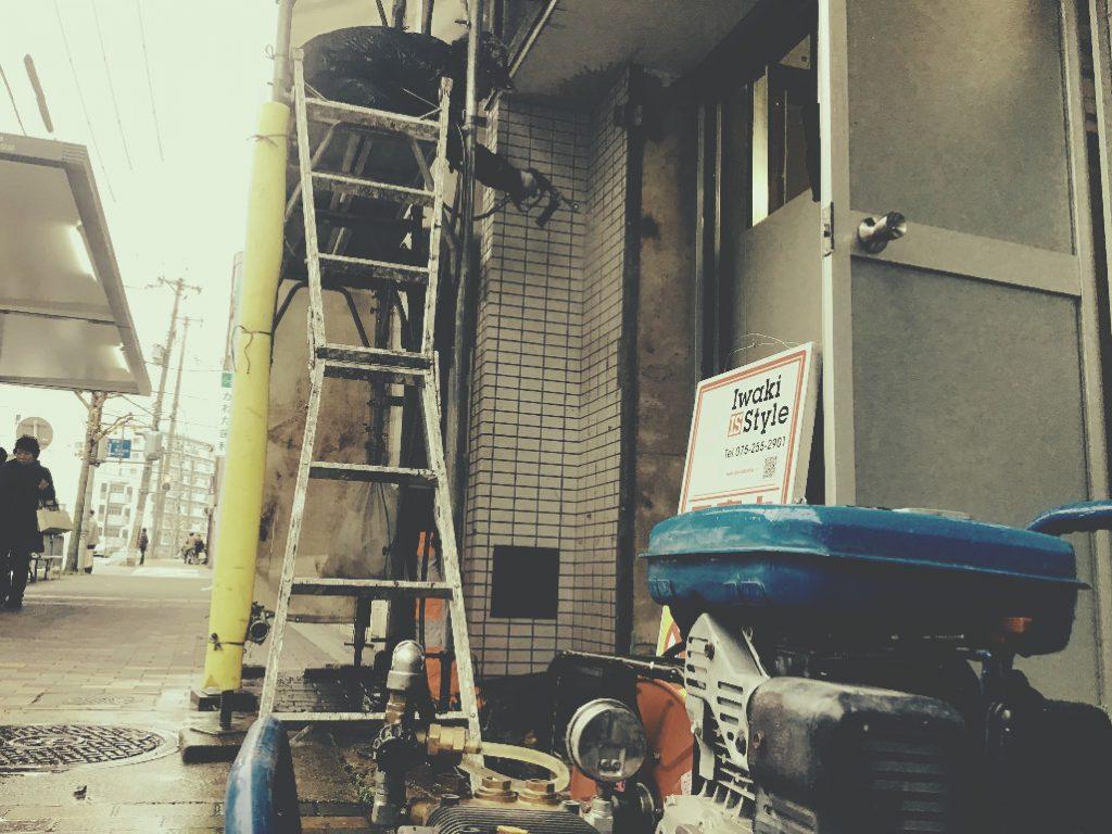2018年最後の毎日ブログは京都山科のフォトスタジオ工事をご紹介!!;