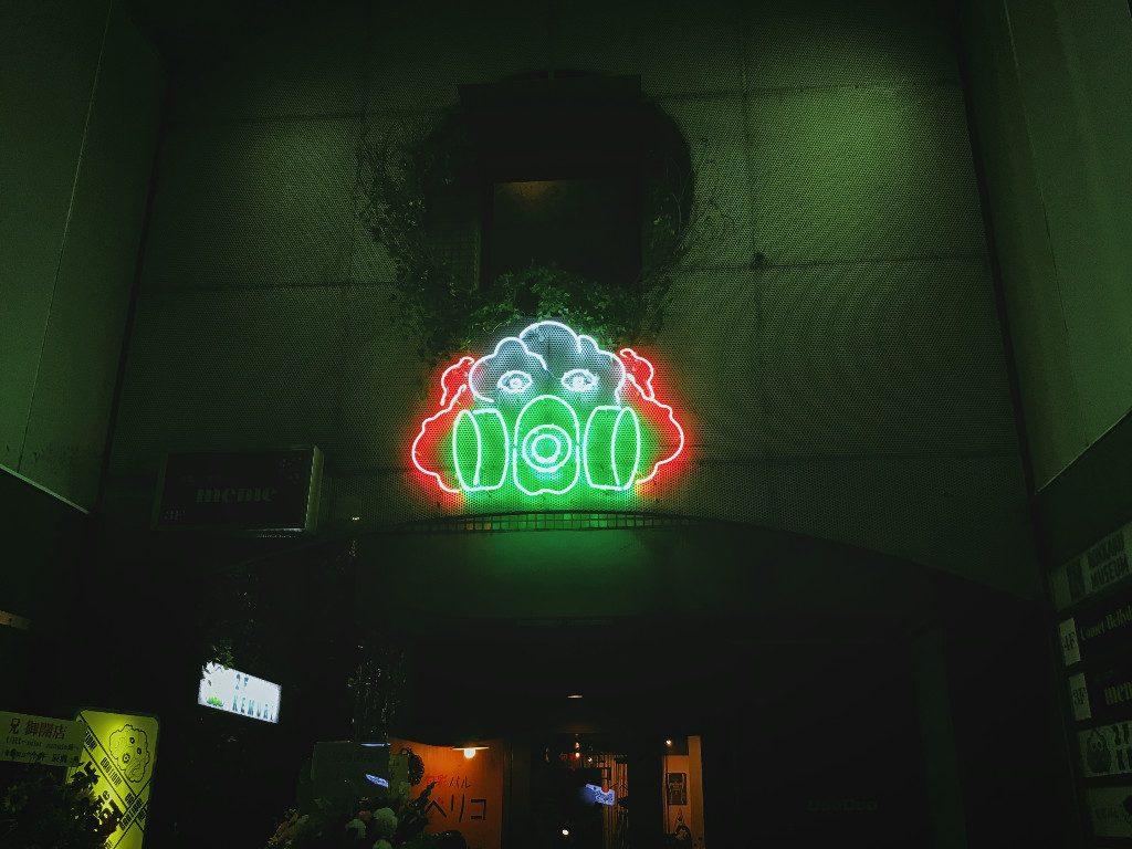 京都木屋町 ミストバー様無事OPENでございます。;