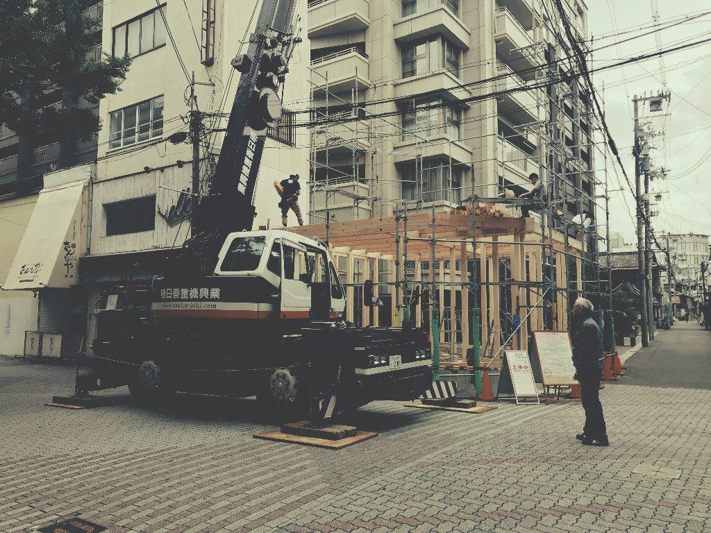 京都蛸薬師猫カフェ建前です;