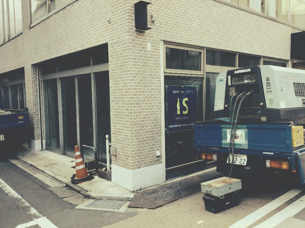 京都寺町 麺匠たか松様工事着工しています。;