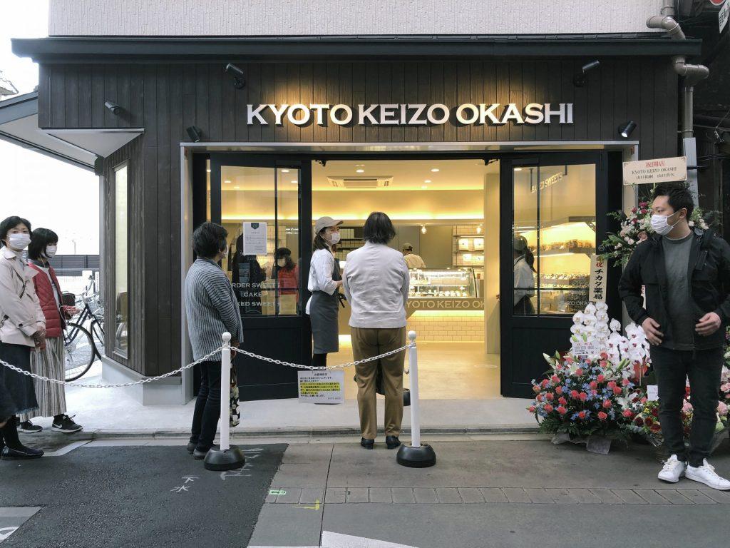 KYOTO KEIZO OKASHI 様 4月24日オープンです!;