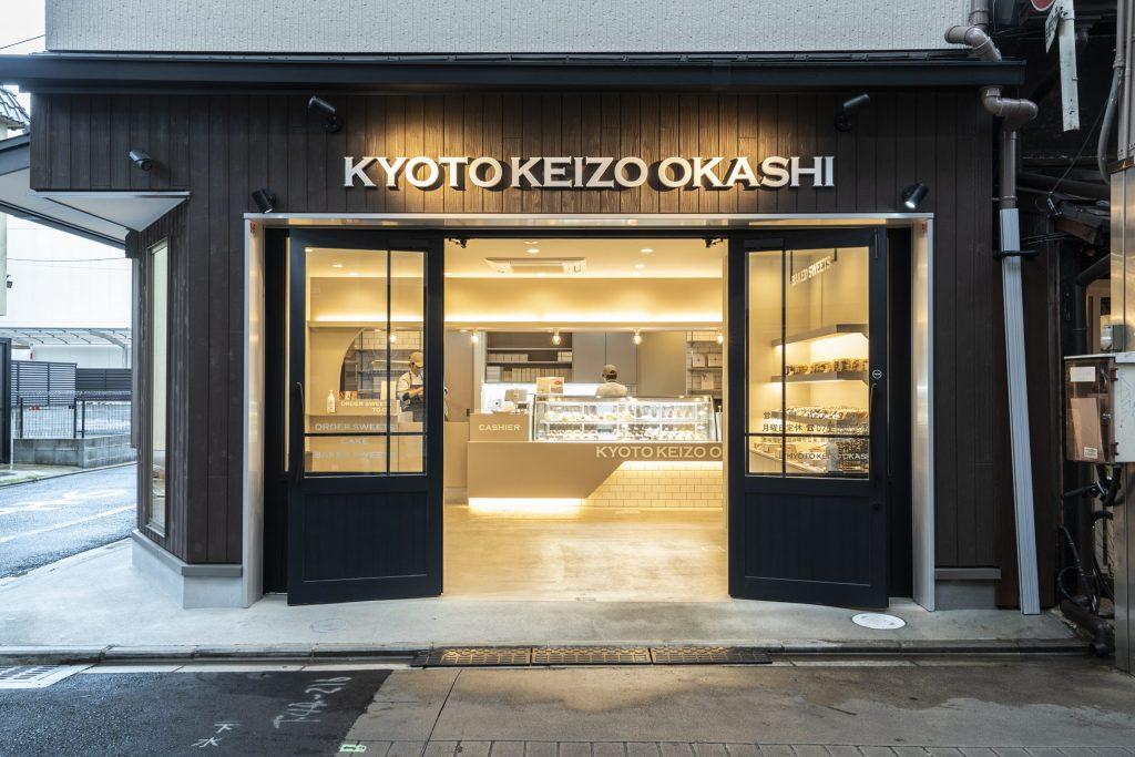 三条会商店街、KYOTO KEIZO OKASHI様竣工写真;