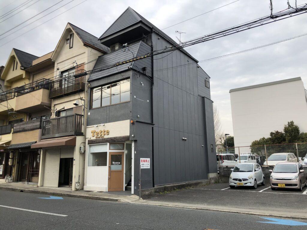 新しい現場が始まります。長岡京市に長岡京 季 鍼灸院が着工致します。;