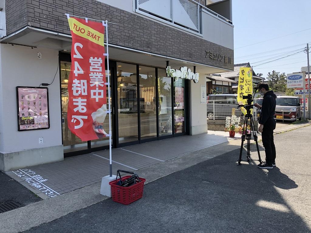 タピキング様羽束師店、竣工写真の撮影;